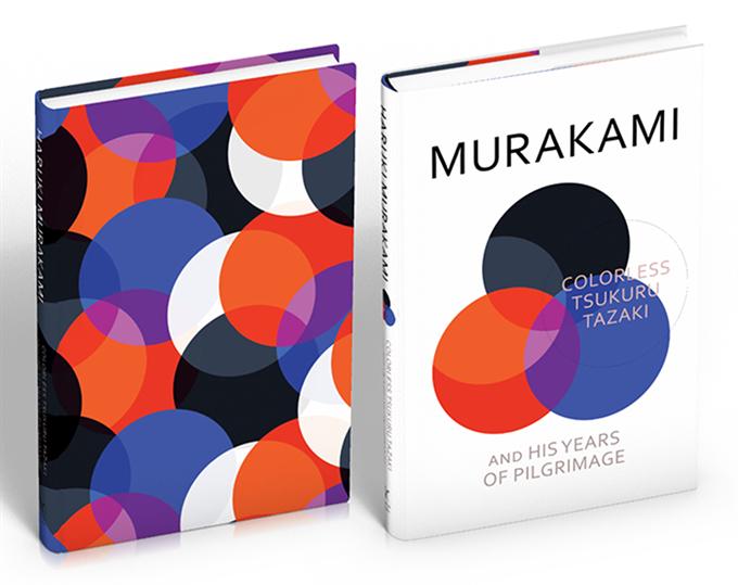 Colorless Tsukuru Tazaki and His Years of Pilgrimage Murakami