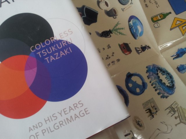 murakami colorless tsukaru stickers