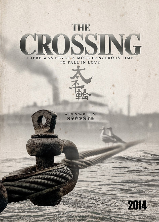Watch : John Woo's 'The Crossing' International Trailer