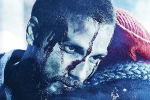 Haider | Movie Review