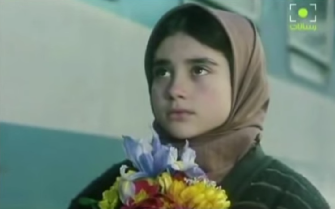 The Frozen Rose | Iranian Short Film
