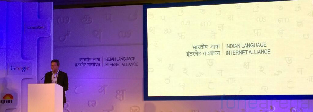 Google Internet Alliance Launched To Promote Indian Languages And Regional Content