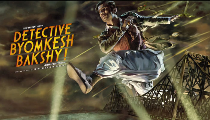 Watch : 'Detective Byomkesh Bakshy' Movie Trailer Starring Sushant Singh Rajput