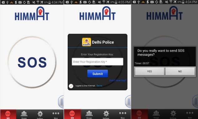 Himmat App