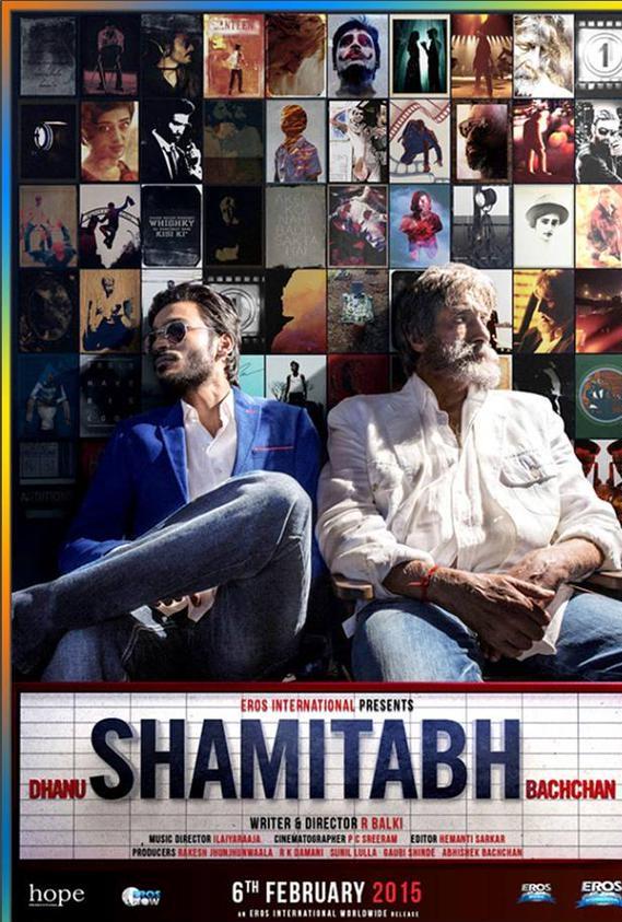 Shamitabh-movie-first-look-poster