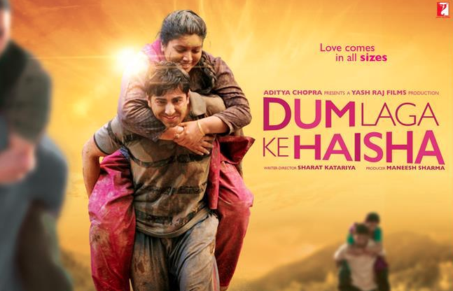 Watch : 'Dum Laga Ke Haisha' Trailer Starring Ayushmann Khurrana And Bhumi Pednekar