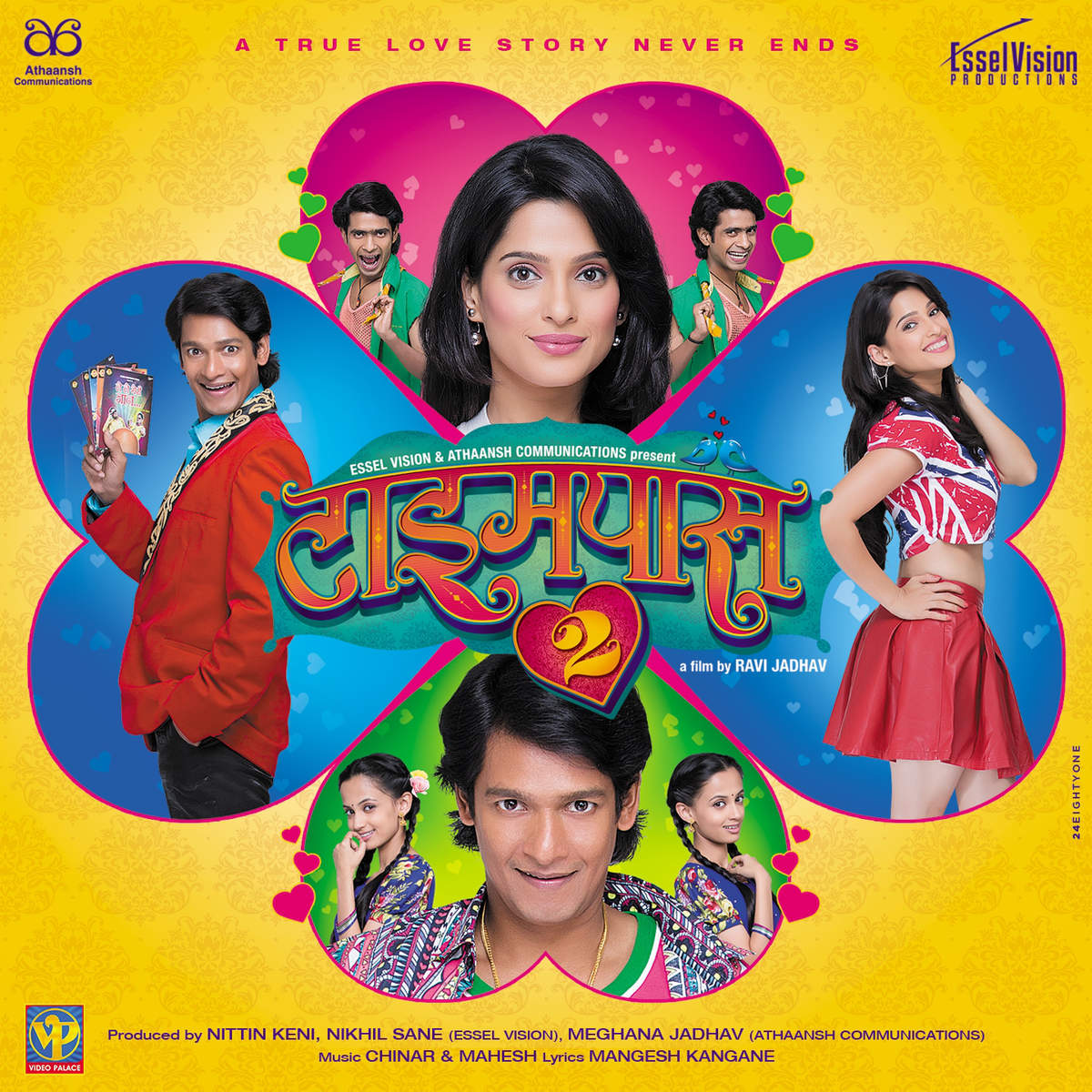Timepass-2-marathi-movie-poster