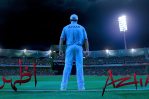 Watch : 'Azhar' Official Movie Teaser Starring Emraan Hashmi As The Former Indian Cricket Skipper