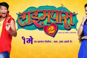 TimePass 2 | Marathi Movie Review – 'Naya Hai Yaha'?