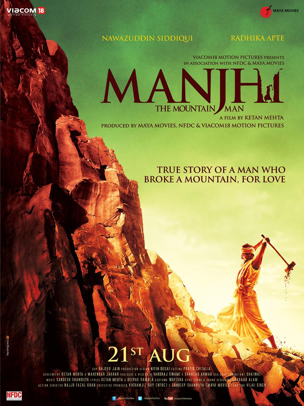 manjhi the mountain man movie poster