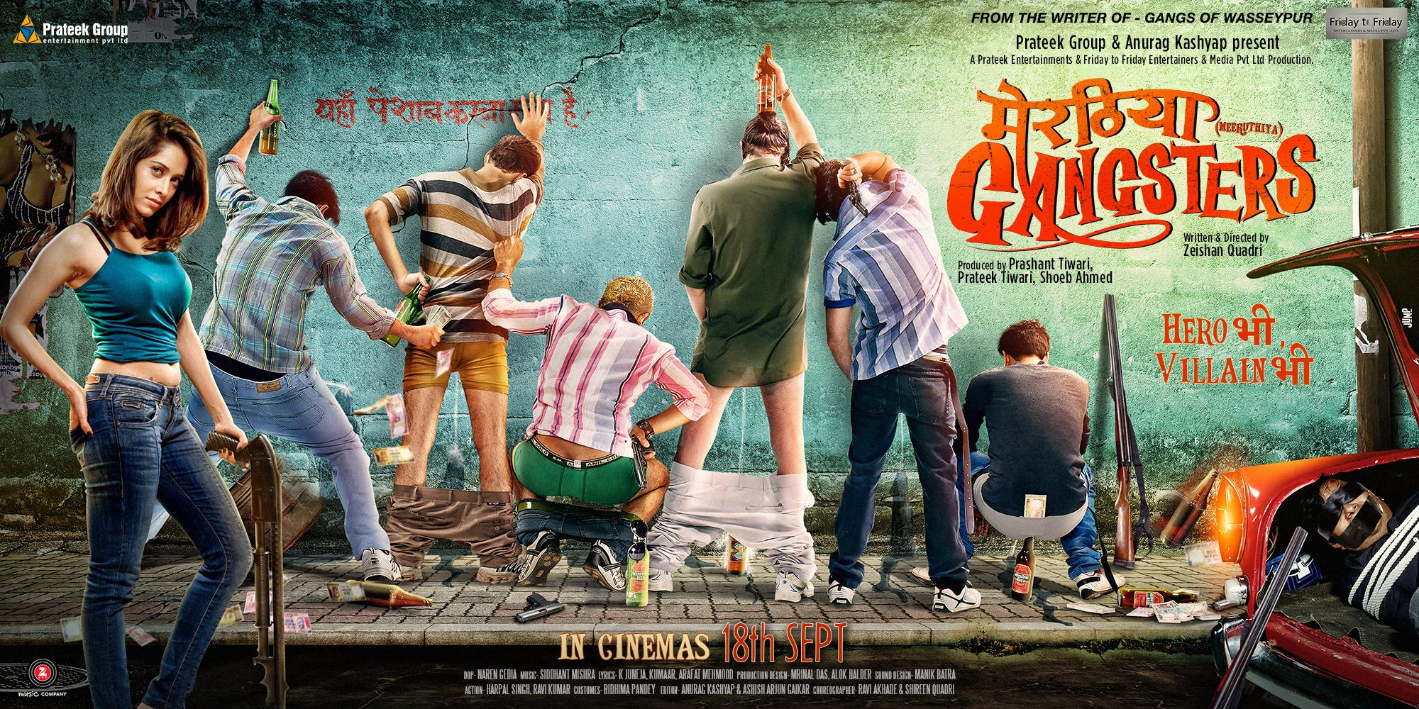 Watch: 'Meeruthiya Gangsters' Trailer | Directed By Zeishan Quadri (Writer, Gangs Of Wasseypur)