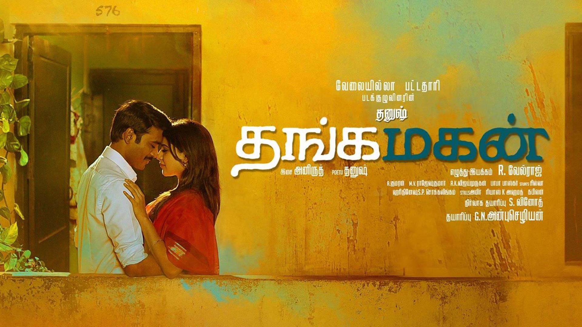 Watch 'Thangamagan' Movie Trailer (Tamil) Starring Dhanush, Amy Jackson And Samantha Ruth Prabhu