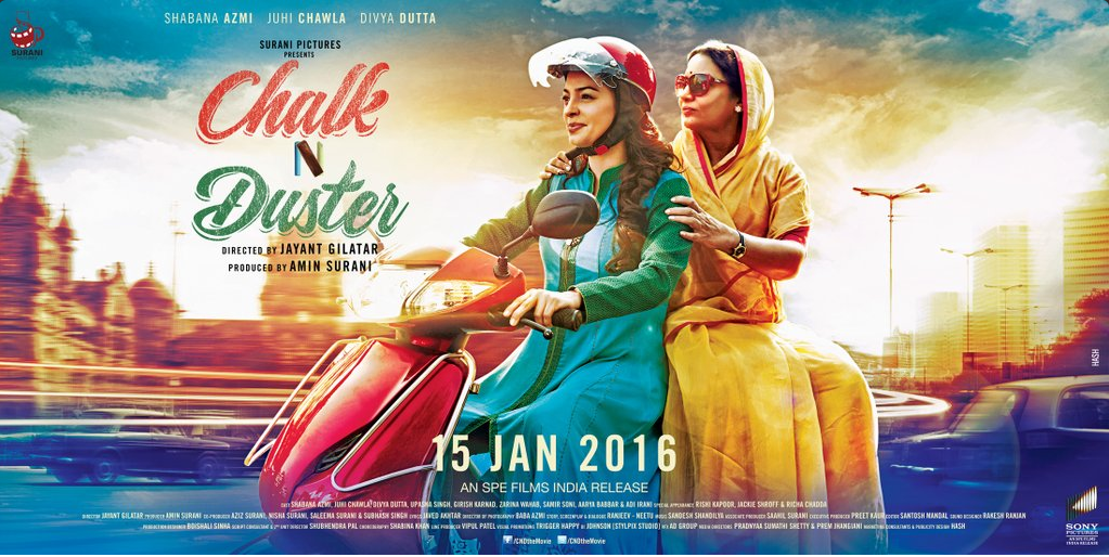 Watch: 'Chalk N Duster' Movie Trailer Starring Shabana Azmi, Juhi Chawla, Divya Dutta