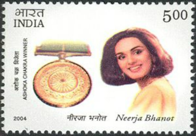 This Is The Last Recorded Voice Of Neerja Bhanot Who Was Shot Dead On The Hijacked Pan Am Flight 73
