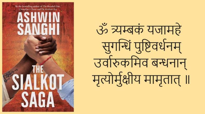 'The Sialkot Saga' by Ashwin Sanghi   Book Review