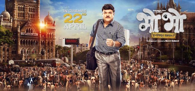 bho bho marathi movie prashant damle