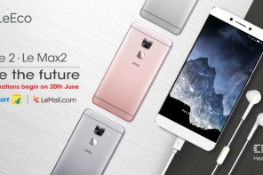 LeEco Le 2 and Le Max 2 Launched in India – Without 3.5mm Audio Jacks