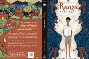ranga half pants book cover jaico