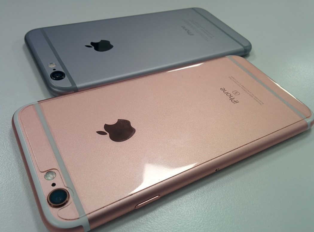 iPhone 7 leaked features