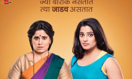 Vazandar Review | This Marathi Movie Tackling Weight Loss Issues & Body Shaming Is Highly Relatable!