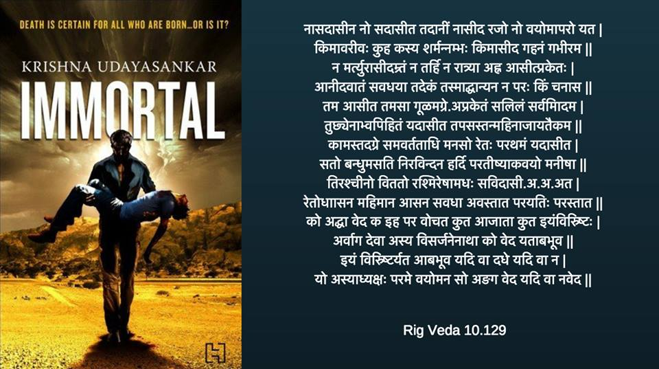 'Immortal' by Krishna Udayasankar – Book Review