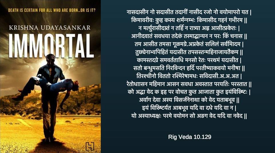 'Immortal' by Krishna Udayasankar – Book Review
